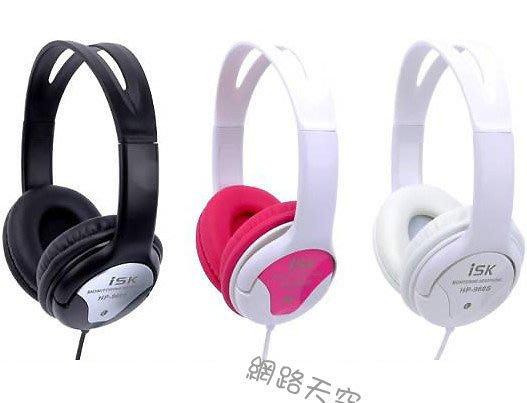 正品行貨 ISK HP-960S 監聽耳機 rc K歌 錄音 主播 加送166音效