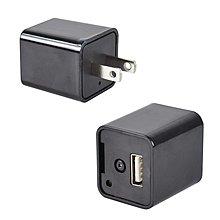Mini Hidden Video camera USB plug camera USB插頭攝像機 Mini隱蔽式家用攝像機