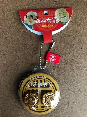現貨 兩蔣遊台灣 Q版胸章吊飾 造型吊飾 可收藏