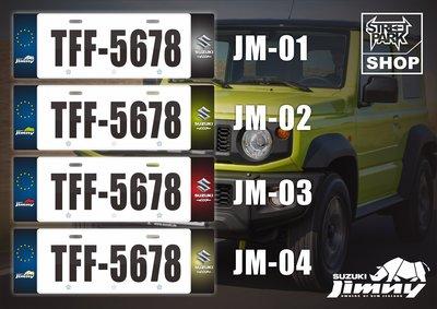 【STREET PARK】訂製 歐盟 車牌裝飾 Suzuki Jimny Ignis 【原價780$ 特價 580$】