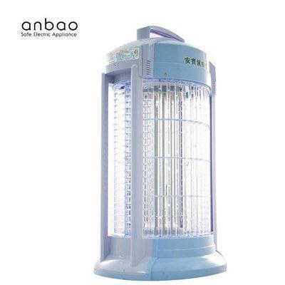 ㊣ 龍迪家 ㊣ 【Anbao 安寶】15W電擊式捕蚊燈(AB-9849B) 桃園市