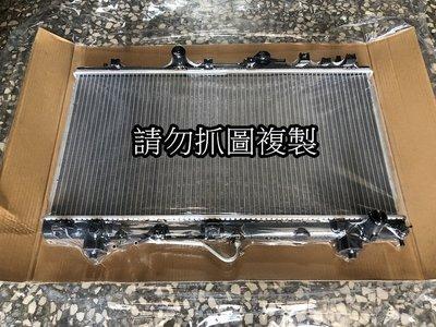 TOYOTA PREMIO 2.0 全新 台灣製造 雙排水箱