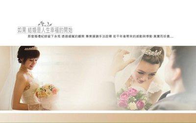 幸福魔法師 婚禮攝影 婚禮紀錄 錄影 平面攝影 婚攝  動態錄影 婚禮記錄婚錄 婚禮全程記錄 動態錄影 靜態攝影 租售