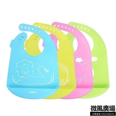 兒童硅膠免洗圍兜超軟寶寶嬰兒吃飯兜防水立體幼兒園食飯兜加大號【微風廣場】