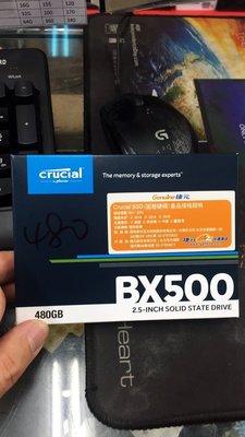 『高雄程傑電腦』美光 Crucial BX500 480G 2.5吋 SSD 固態硬碟 原廠三年保 現貨【實體店家】
