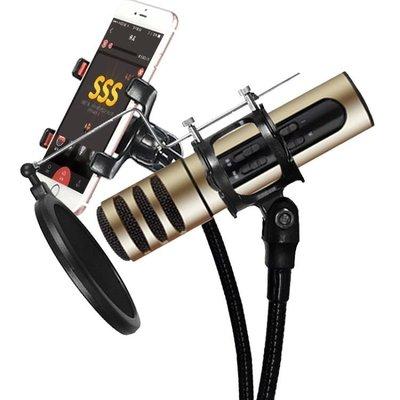 K歌神器手機電容麥克風 直播唱歌主播聲卡話筒CY