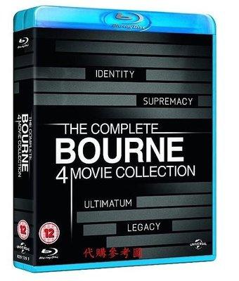 【BD藍光】神鬼認證 1 ~ 4集:四碟限量套裝紀念版The Bourne(台灣繁中字幕) 麥特戴蒙
