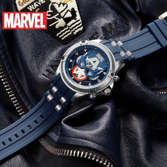 [靚錶閣]正品漫威MARVEL 美國隊長 M-9107BLL