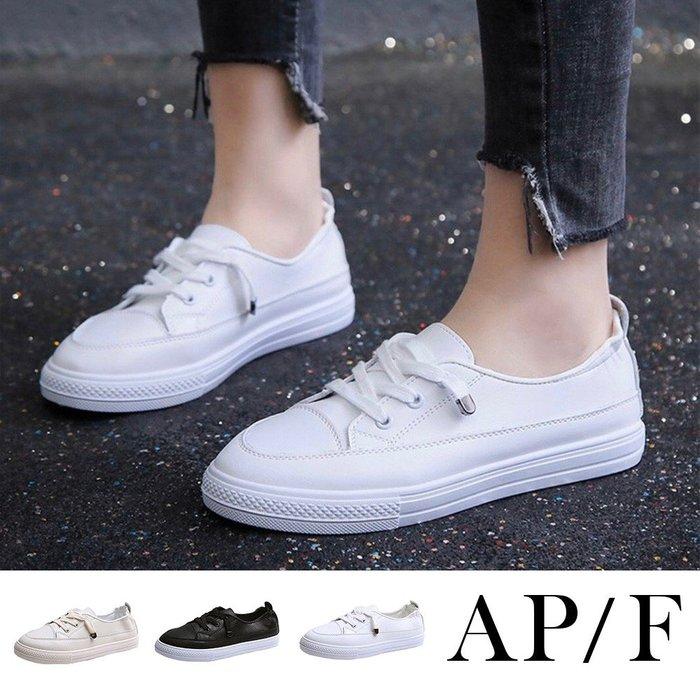 懶人鞋休閒韓系平底休閒小白鞋 【SW20L104】