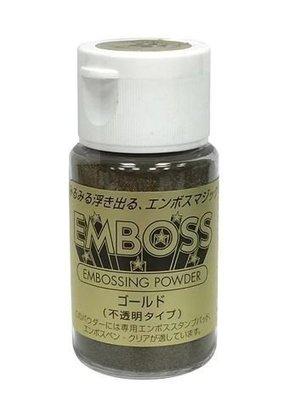 ☆ivey的彩繪拼貼屋☆ 日本EMBOSS凸粉(金)