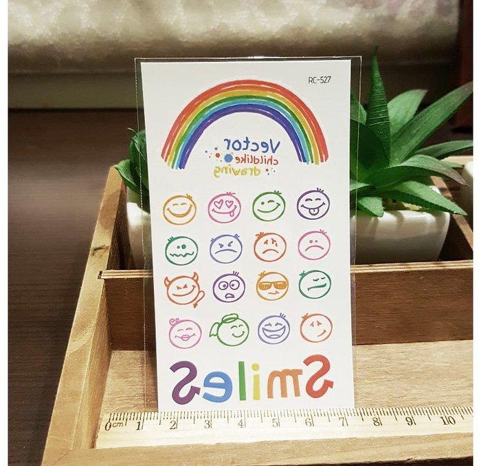 【萌古屋】泫雅風SMAIES彩虹 - 防水紋身貼紙刺青貼紙RC-527
