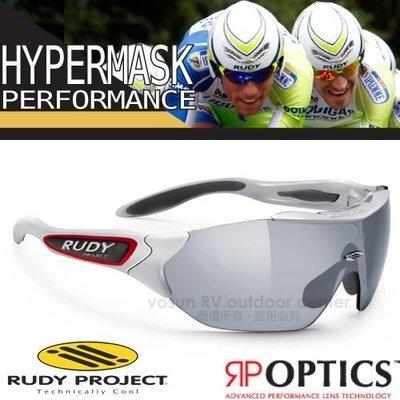 Rudy Project】Hypermask Performance-RP OPTICS 運動太陽眼鏡 SP220911
