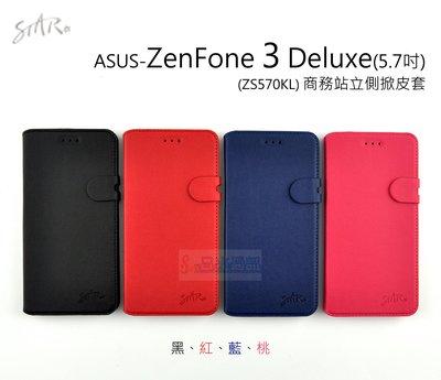 s日光通訊@STAR原廠 ASUS ZenFone 3 Deluxe 5.7吋 ZS570KL 商務站立側掀皮套 磁扣