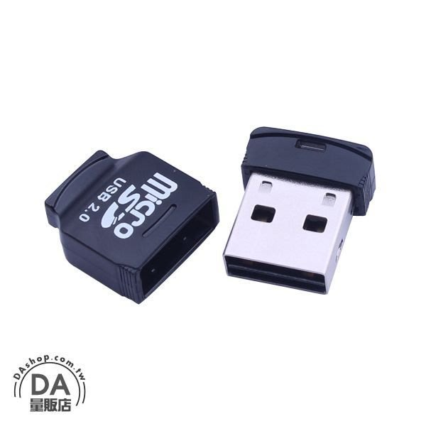 《DA量販店》高品質 Micro SD USB 2.0 超迷你 OTG 讀卡器 黑色(78-4144)