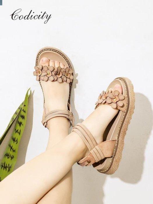 女童涼鞋2018夏季新款韓版大童軟底公主鞋兒童沙灘鞋子時尚小女孩