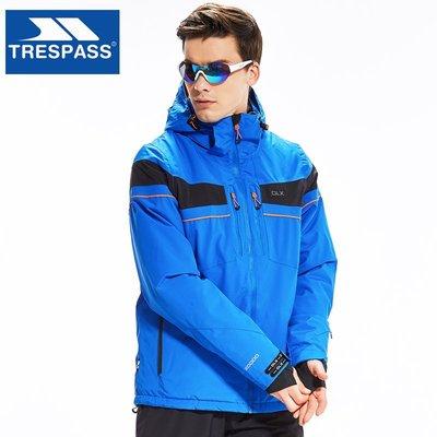 TRESPASS/趣越戶外新滑雪服男專業登山服新防寒保暖透氣單雙板滑雪衣ax