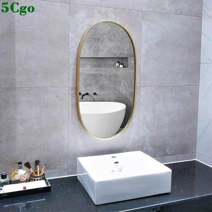 5Cgo【宅神】北歐黃銅浴室鏡衛浴鏡浴室洗手衛生間鏡子壁掛穿衣鏡圓鏡掛鏡玄關鏡裝飾品可定制 576241420584