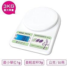 【呱呱店舖】PT-3KG 多用途家用液晶 電子秤