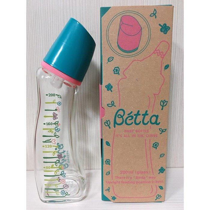 全新日本購回~Betta 貝塔防脹氣玻璃奶瓶 新款 小花 200ml~附愛心通氣針