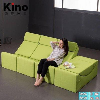 熱賣免運 折疊沙發床 Kino沙發床布...