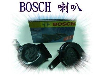 (柚子車鋪) PREVIA SIENNA 西德 BOSCH 高低音 喇叭 雙B 叭叭聲 一組2入 b