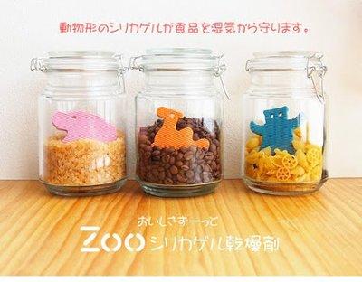 【現貨】日本 TOWA 東和産業食品用乾燥劑 ZOO silica ge