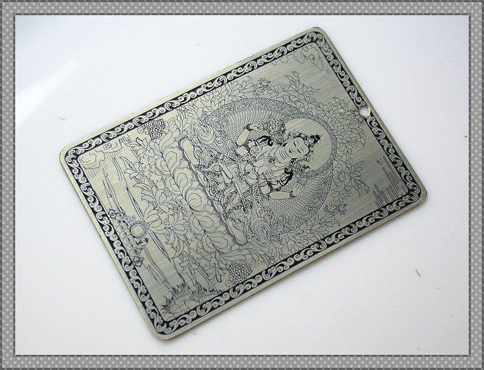 【雅之賞|藏傳|佛教文物】*手工訂製 * 純銅 四臂觀音護身佛卡~Q289