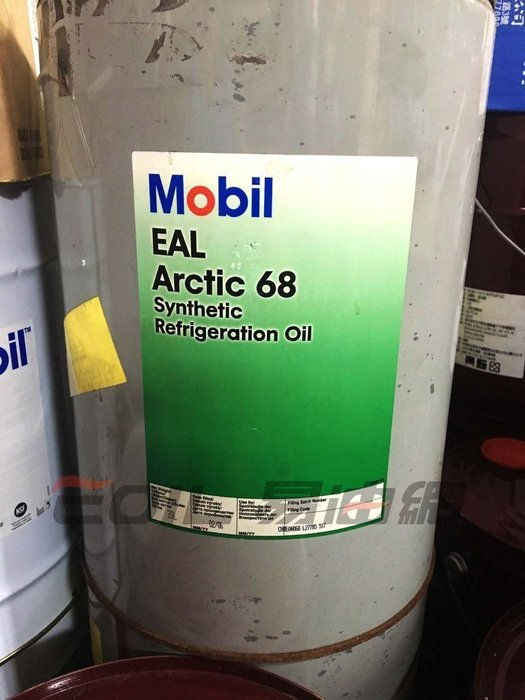 【易油網】MOBIL EAL ARCTIC 68 環保型合成冷凍機油 非SHELL CPC