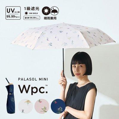 ♡預購 【1S WP 23】Wpc. PARASOL 1級遮光 遮熱。遮光 折傘 方柄 蒲公英小花 白/粉/藍