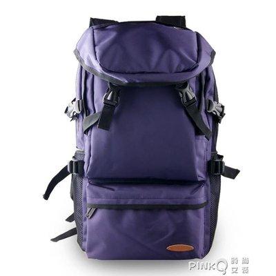 雙肩包女超大容量徒步旅行背包男戶外登山包行李包旅游超輕便書包 全館限時免運