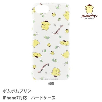 尼德斯Nydus 日本正版 Sanrio 三麗鷗 布丁狗 硬殼 手機殼 iPhone6 4.7吋 iPhone7