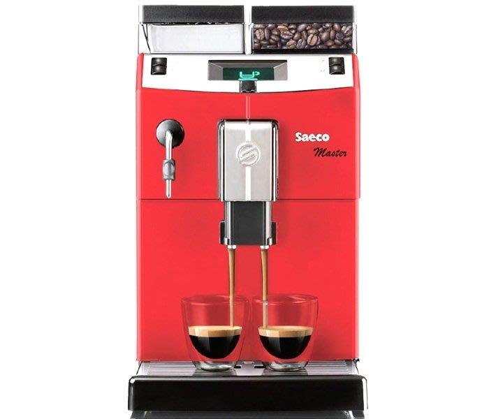 SaecoLirika red RI9840/24紅~義大利喜客全自動咖啡機PHILIPS飛利浦~喜朵專業販售咖啡機