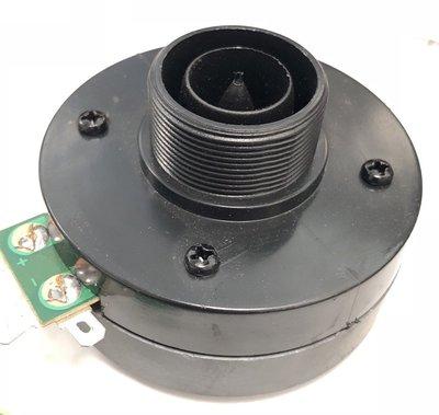 [冠均科技音響] ROSA 子彈頭 PA喇叭高音 8, 10, 12吋音箱適用 音膜好更換