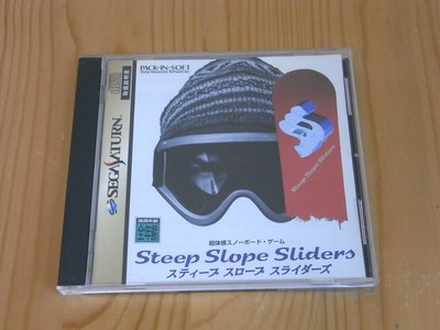 【小蕙館】SS~ Steep Slope Sliders 速降滑雪 (純日版)