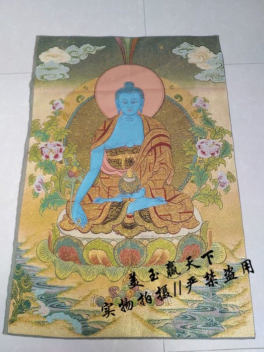 西藏佛像藥師佛結緣佛像 唐卡畫像精美藥師佛七佛圣像畫佛菩薩圖
