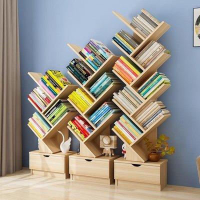 書架樹形書架置物架落地簡約桌面簡易小書架桌上學生用書櫃省空間 LX 衣間迷你屋 交換禮物
