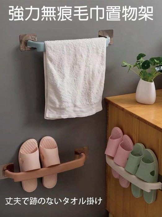 🌺名稱🌺   強力無痕毛巾置物架☘️團購價☘️  只要68元生活方便小物,不用靠裝潢,一秒安裝無痕、無打釘子