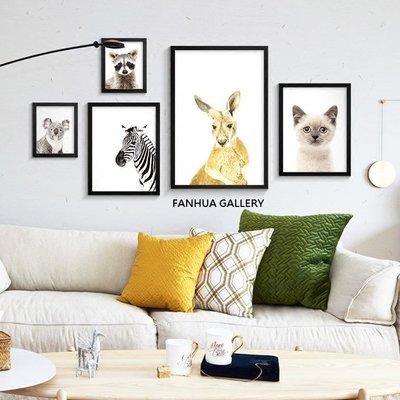 C - R - A - Z - Y - T - O - W - N 北歐簡約動物裝飾畫 老虎 貓兒童房掛畫 家居設計掛畫
