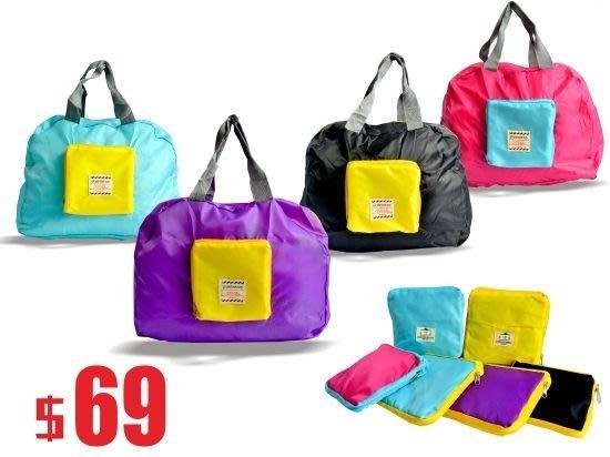 萬用袋 摺疊收納大容量 媽嗎包 購物袋 旅行袋 萬用袋 化妝包 出國旅行隨身包 大袋小包2款任選