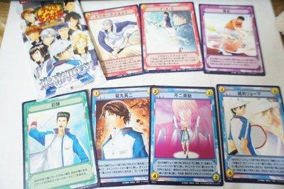 【R的雜貨鋪】【收藏品】網球王子TCG遊戲收藏卡 冰帝再び 7枚(含包裝袋)