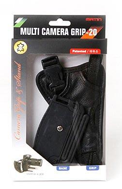 呈現攝影-MATIN 專業手腕帶 (皮製) 附支撐架 減壓手腕帶 單眼相機 Canon Nikon Sony ※