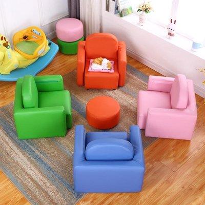 兒童沙發迷你沙發椅男孩女孩沙發座椅寶寶卡通小沙發皮藝單人凳子XW  快速出貨