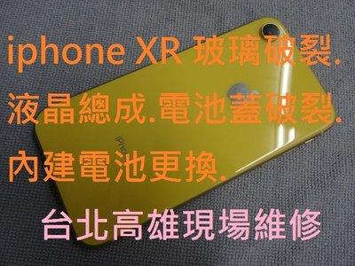 台北高雄現場服務iphoneXR玻璃破裂 iphone X液晶總成 iphone6電池更換 iphone7維修