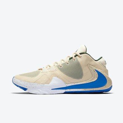 "沃皮斯§Nike Zoom Freak 1 ""Light Cream"" 米白 BQ5423-200"