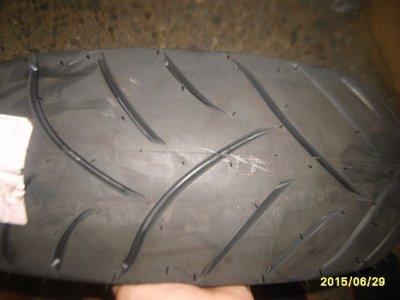 DUNLOP 登祿普  機車輪胎 SCOOT SMART 66S 150 70 14 裝好2900元 新莊