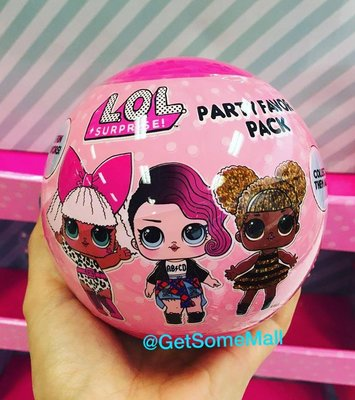 🎉LOL PARTY FAVOR PACK BALL 🎈