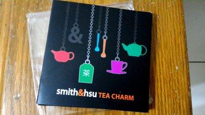 全新smith&hsu綠茶壺 琺瑯 鑰匙圈/吊飾(市價500元)