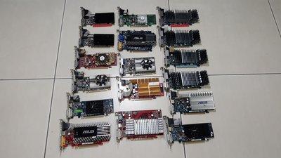 各大品牌 NVIDIA ATI 系列顯示卡