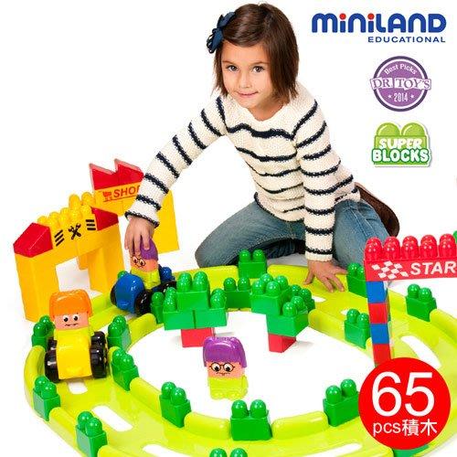 [新品現貨]【西班牙MiniLand】大積木賽車軌道組