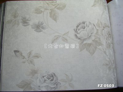 【大台北裝潢】FZ國產現貨壁紙* 鄉村花朵 每支720元